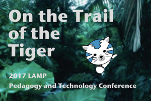 LAMP Camp 2017 logo